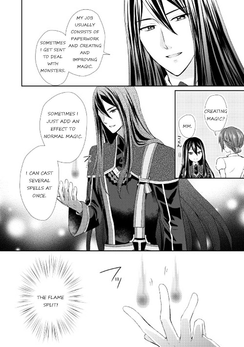 From Maid to Mother - chapter 10 - #2
