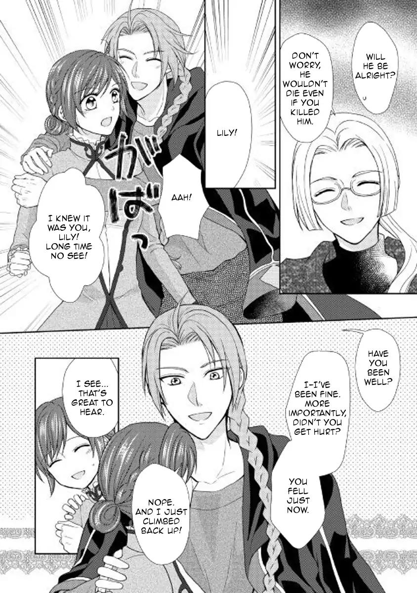 From Maid to Mother - chapter 22 - #2