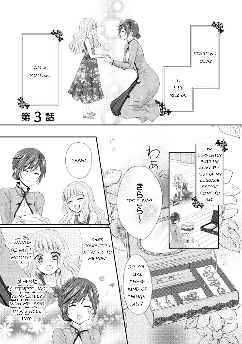 From Maid to Mother - chapter 3 - #1