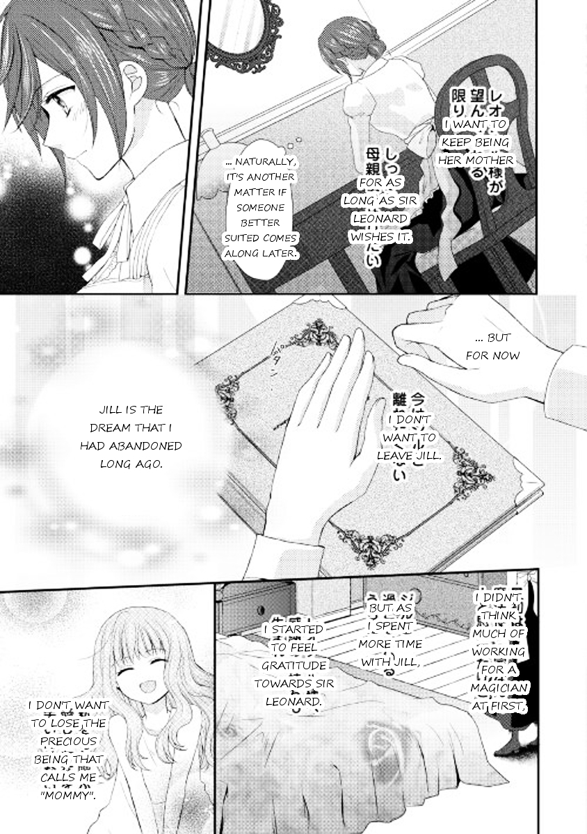 From Maid to Mother - chapter 4 - #3