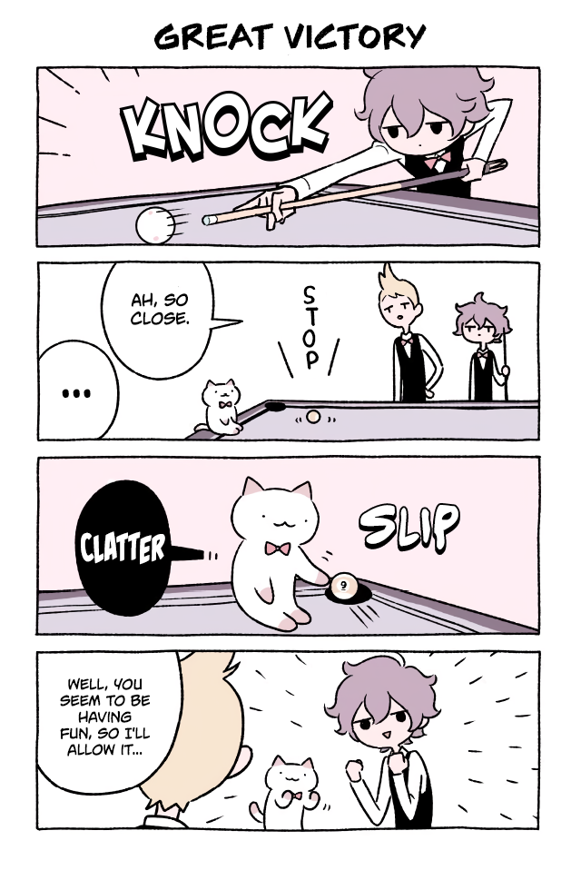 Fushigi Neko no Kyuu-Chan - chapter 238 - #1