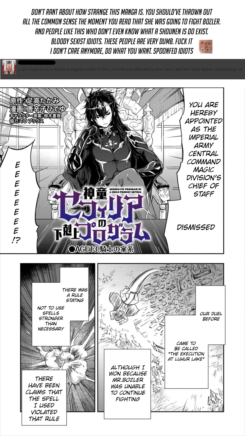 Shindou Sefiria no Gekokujou Program - chapter 13 - #1