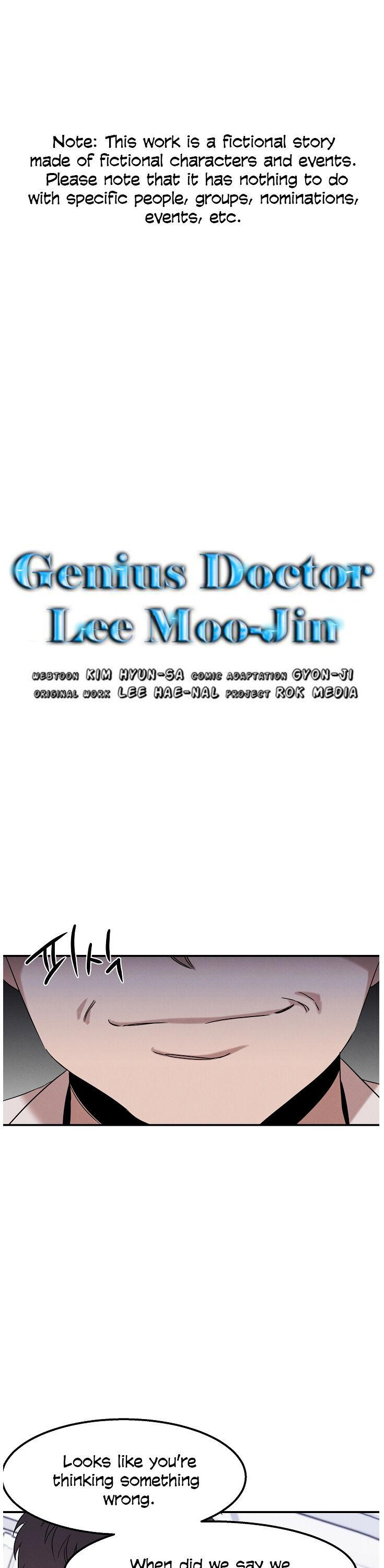 Genius Doctor Lee Moo-Jin - chapter 20 - #2