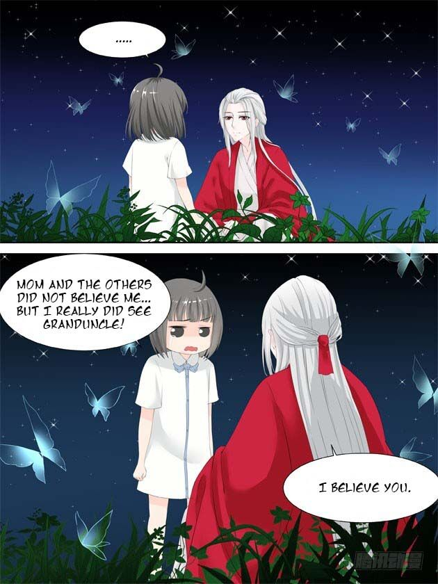 Ghost Marriage/Ming Hun - chapter 11 - #2