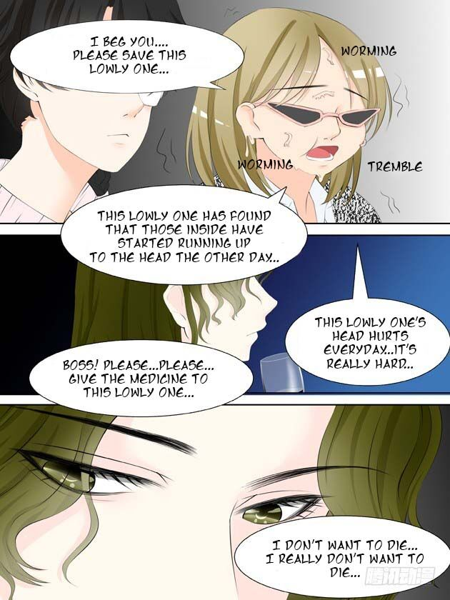 Ghost Marriage/Ming Hun - chapter 17 - #3