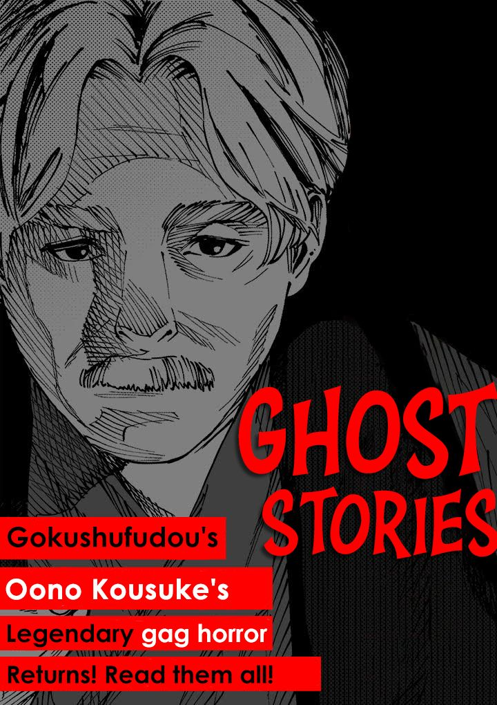 Ghost Stories - chapter 1 - #1
