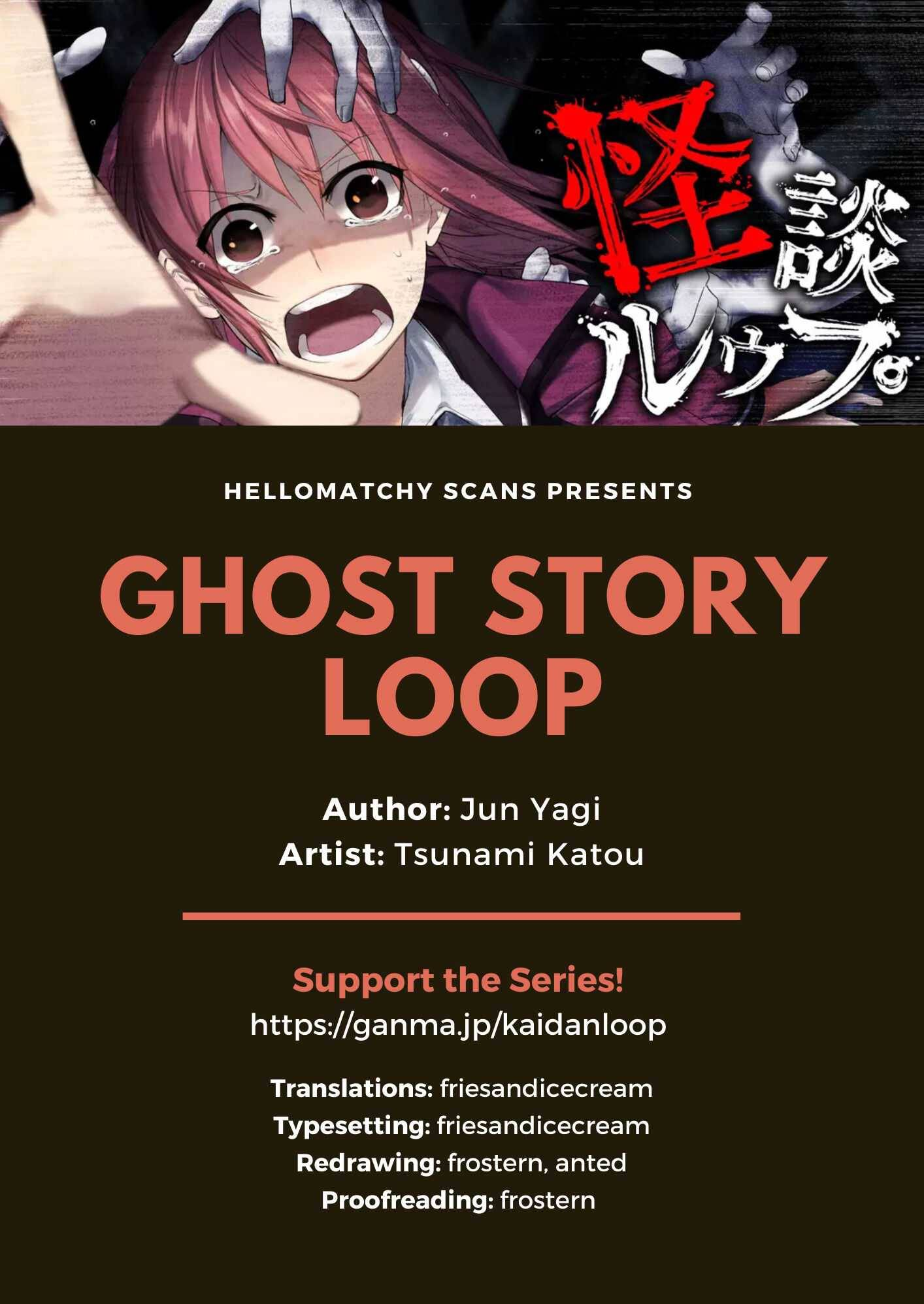 Ghost Story Loop - chapter 7 - #1