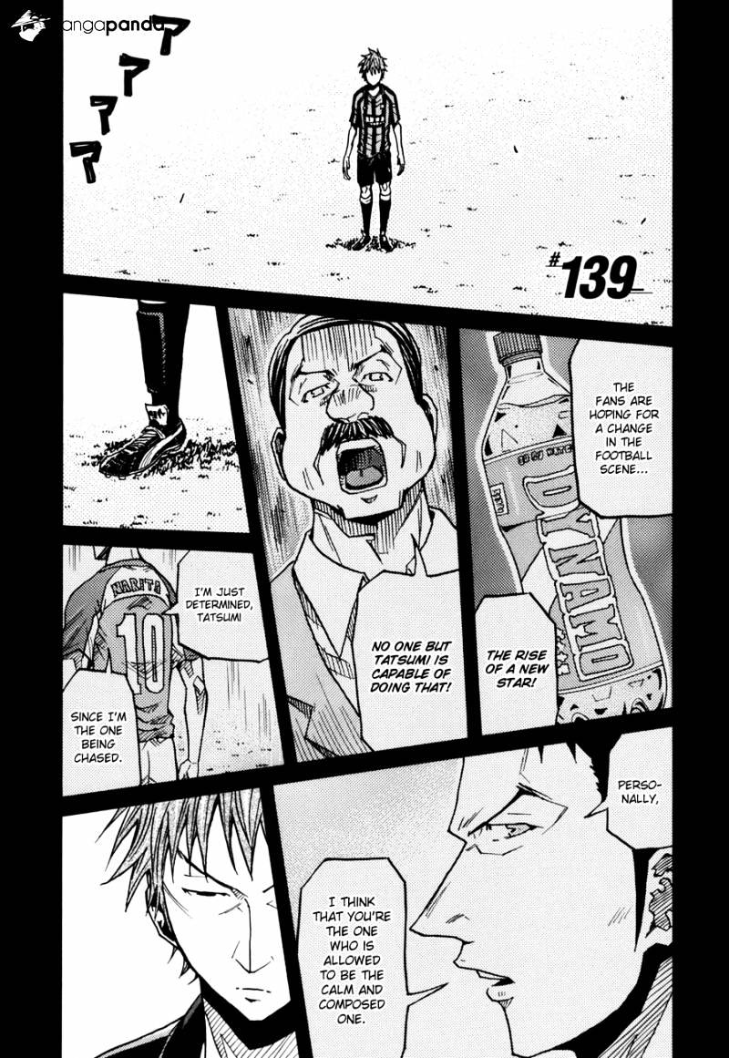 Giant Killing - chapter 139 - #2