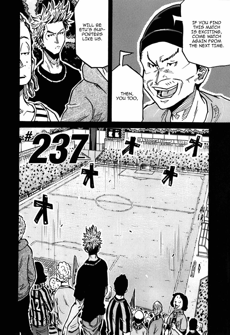 Giant Killing - chapter 237 - #3