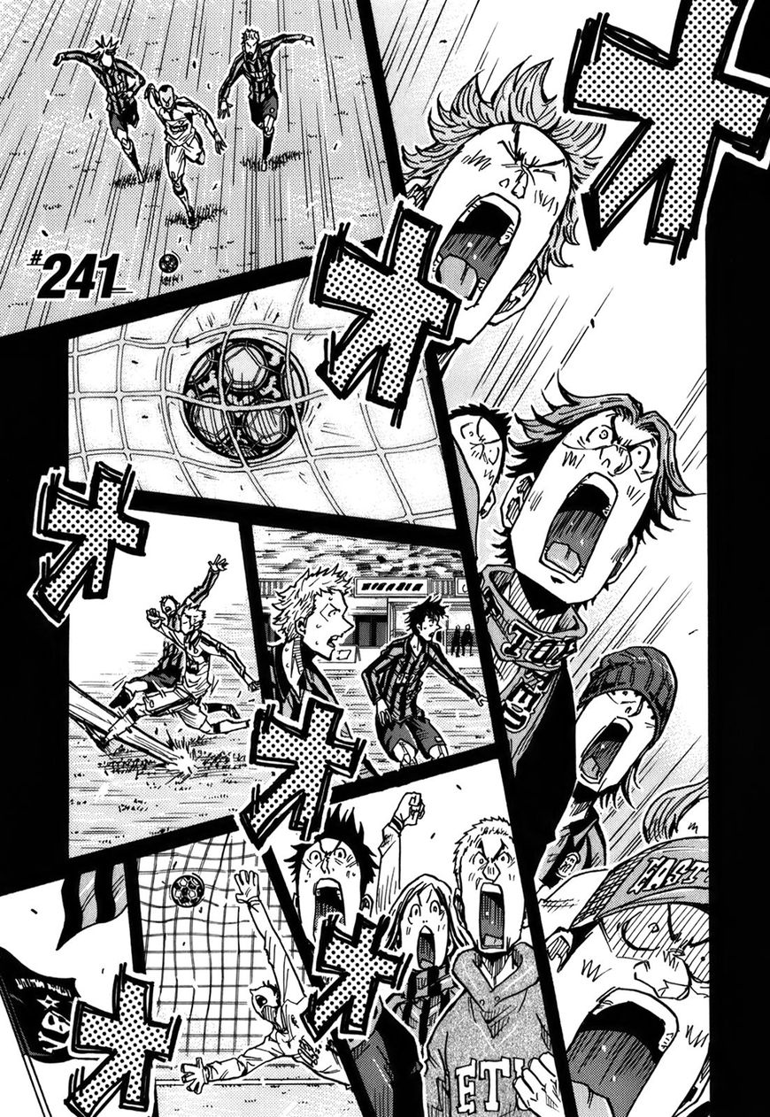 Giant Killing - chapter 241 - #2