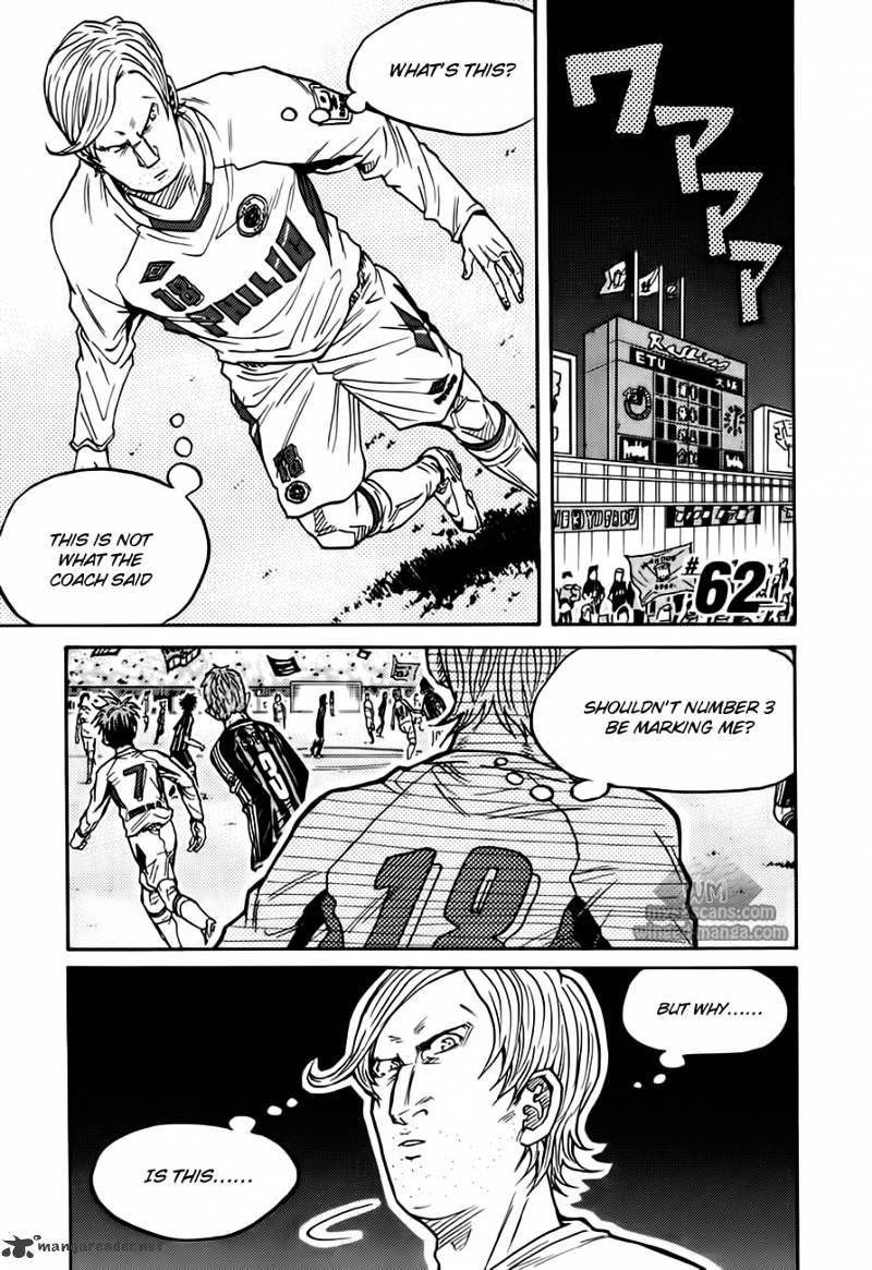 Giant Killing - chapter 62 - #2