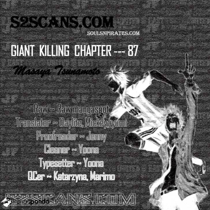 Giant Killing - chapter 87 - #1