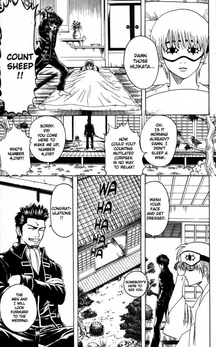 Gintama - chapter 129 - #3