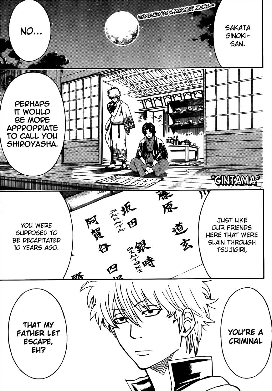 Gintama - chapter 465 - #1