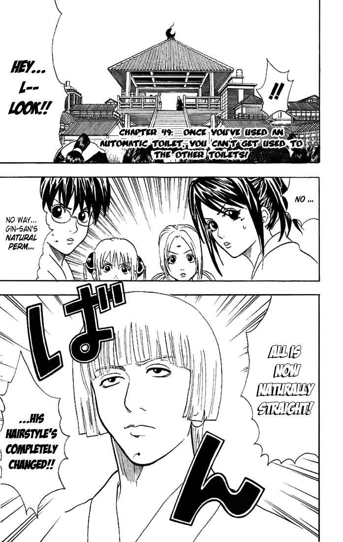 Gintama - chapter 49 - #1