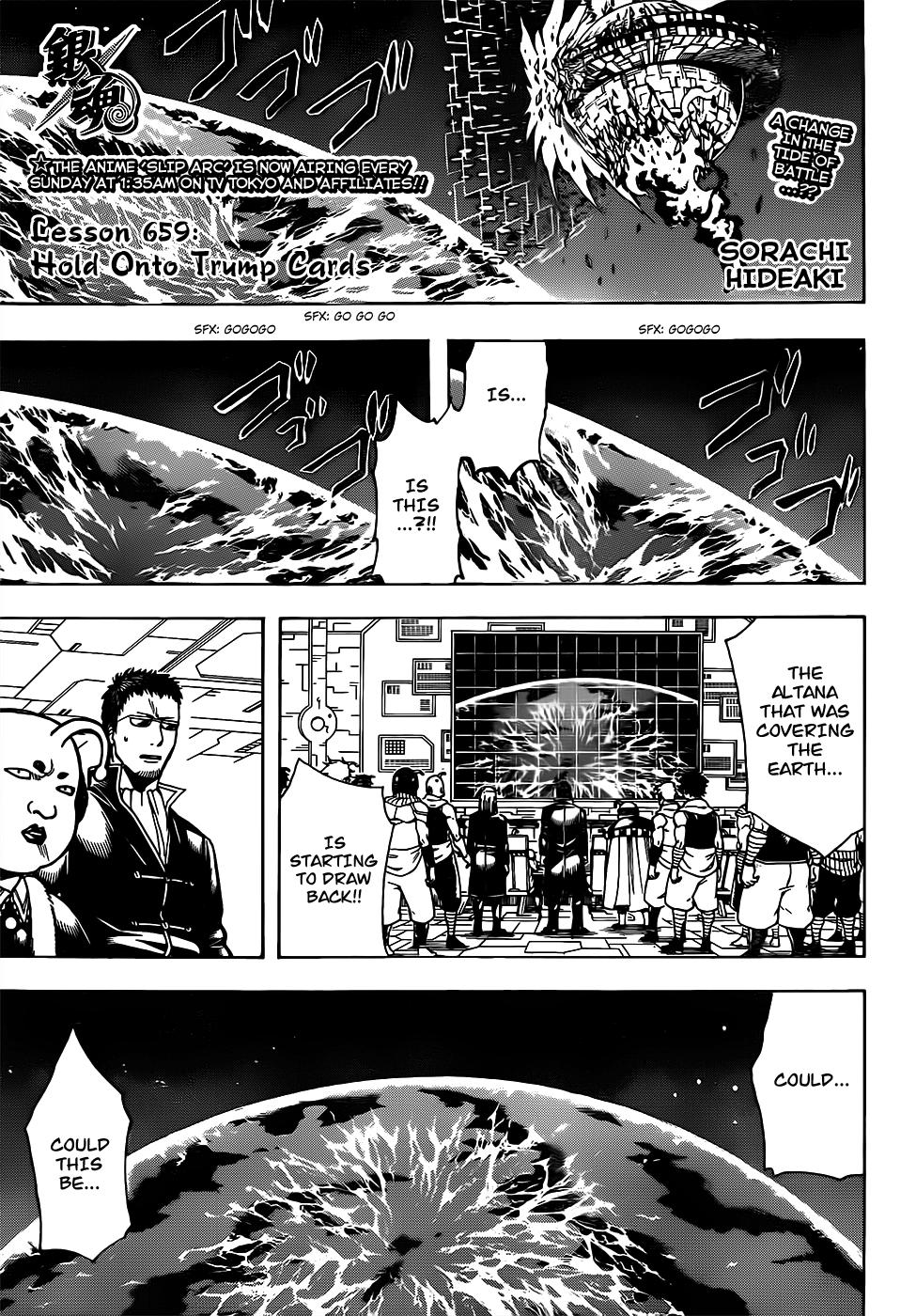 Gintama - chapter 659 - #1