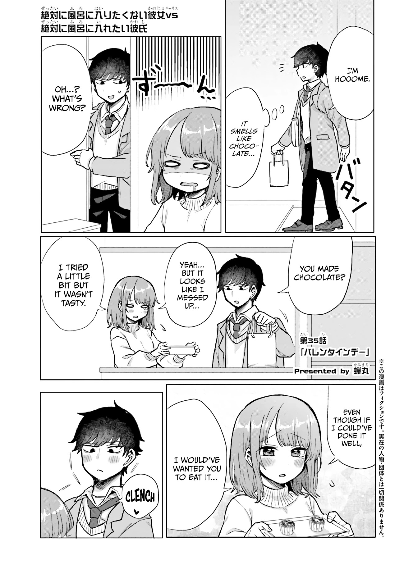 Girlfriend Who Absolutely Doesn'T Want To Take A Bath Vs Boyfriend Who Absolutely Wants Her To Take A Bath - chapter 35 - #1