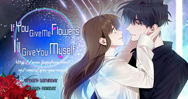 Give Me a Flower, and I'll Give You All of Me - chapter 27 - #1