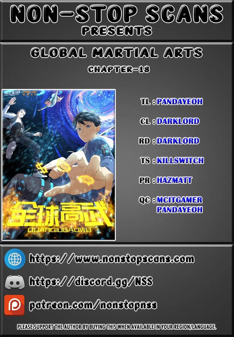 Global Martial Arts - chapter 18 - #1