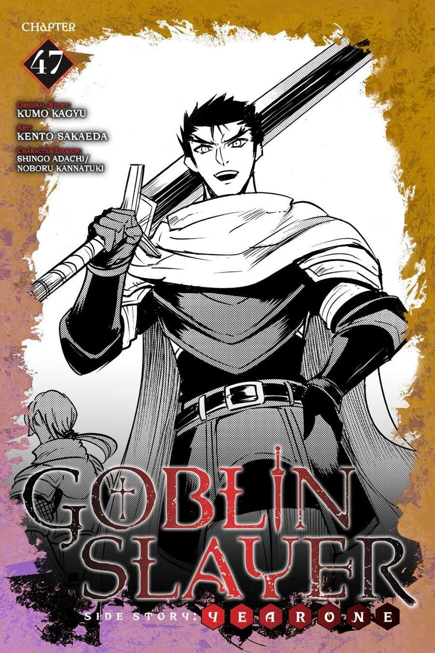Goblin Slayer: Side Story Year One - chapter 47 - #1