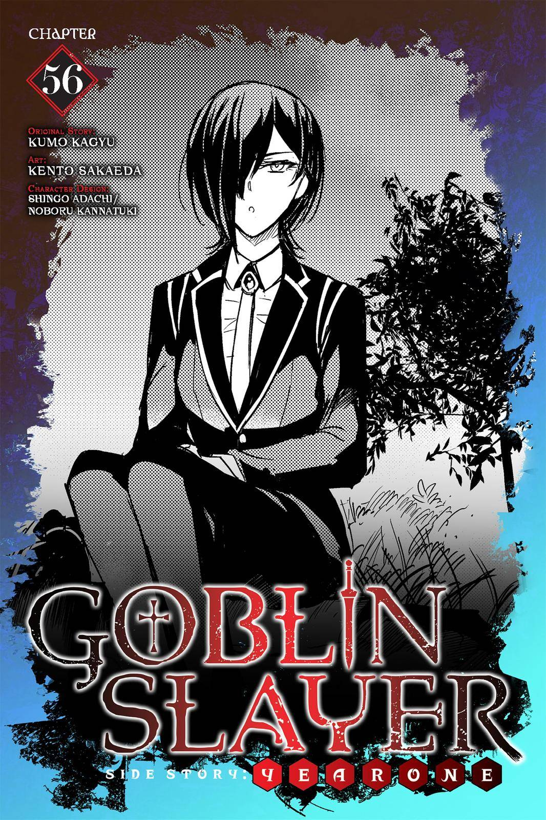 Goblin Slayer: Side Story Year One - chapter 56 - #1