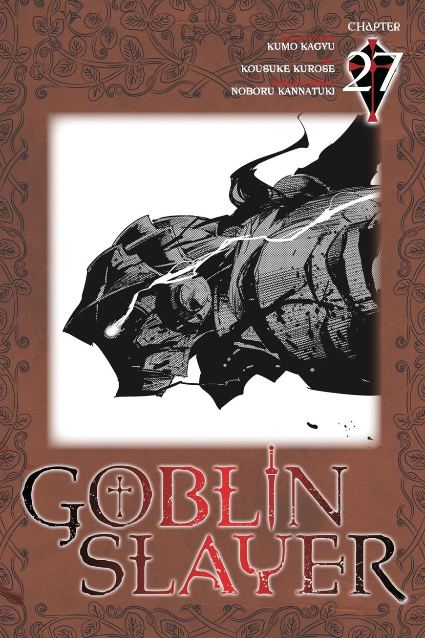 Goblin Slayer - chapter 27 - #1