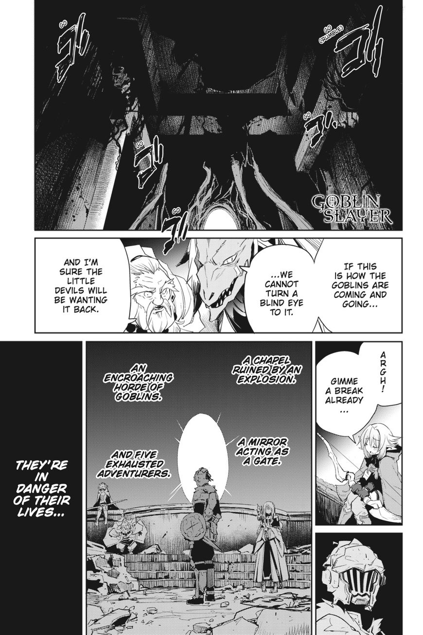 Goblin Slayer - chapter 27 - #2
