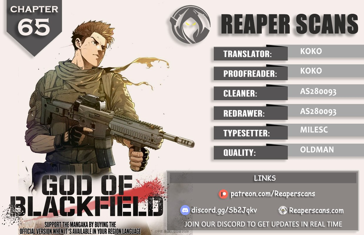 God Of Blackfield - chapter 65 - #1