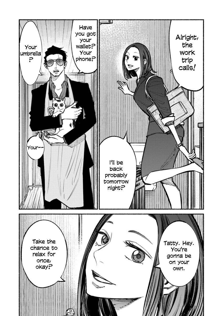Gokushufudou: The Way of the House Husband - chapter 37 - #1