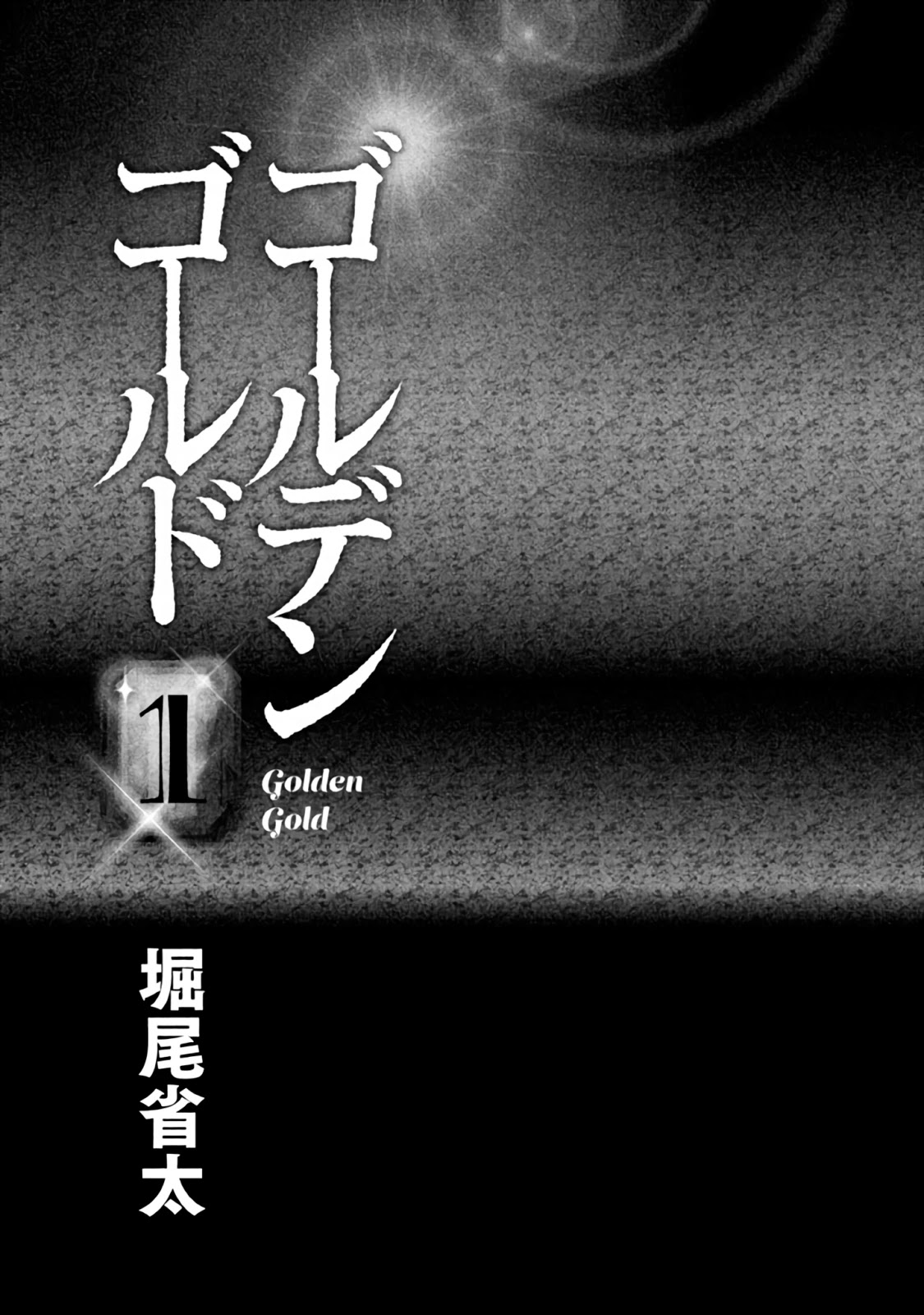 Golden Gold - chapter 1 - #2