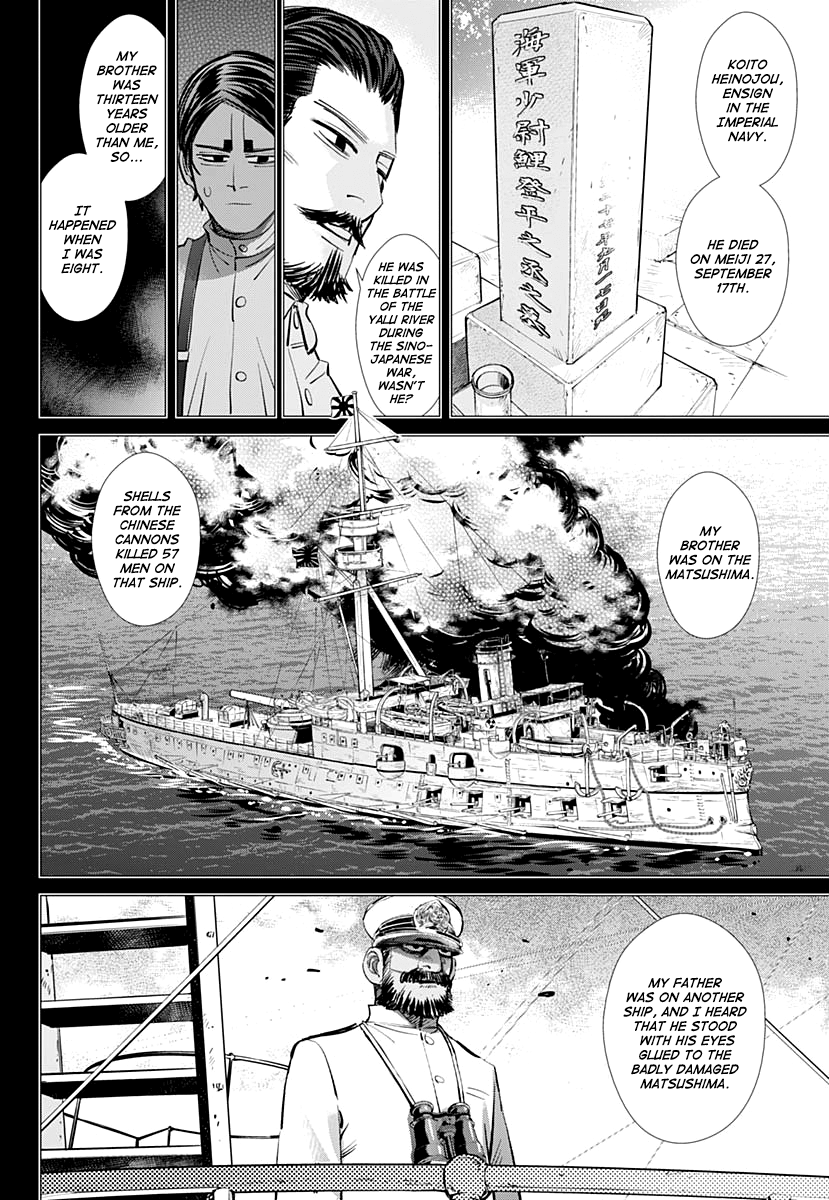 Golden Kamui - chapter 198 - #2