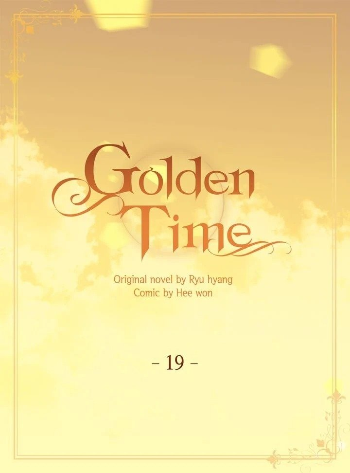 Golden Time - chapter 19 - #2