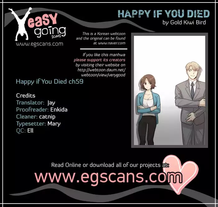 Happy if You Died - chapter 59 - #1