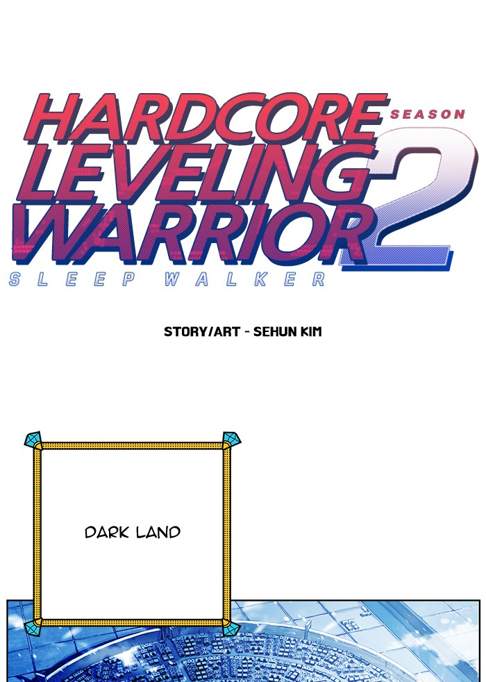 Hardcore Leveling Warrior - chapter 225 - #1