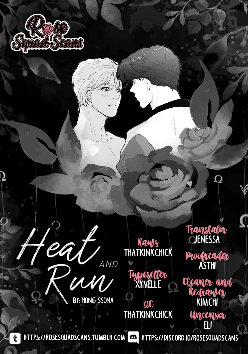 Heat and Run - chapter 22 - #1