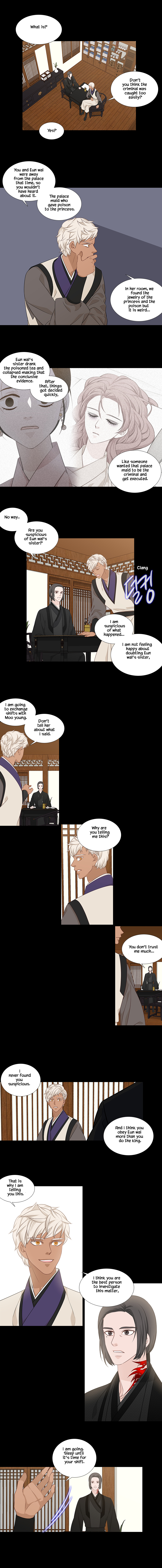 Heavenly Match - chapter 229 - #3