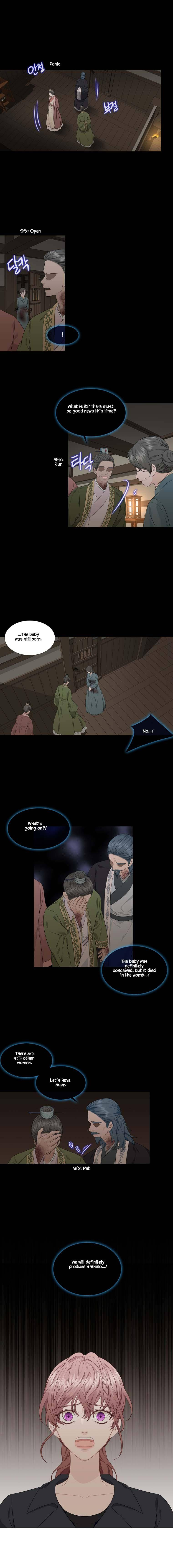 Heavenly Match - chapter 301 - #3