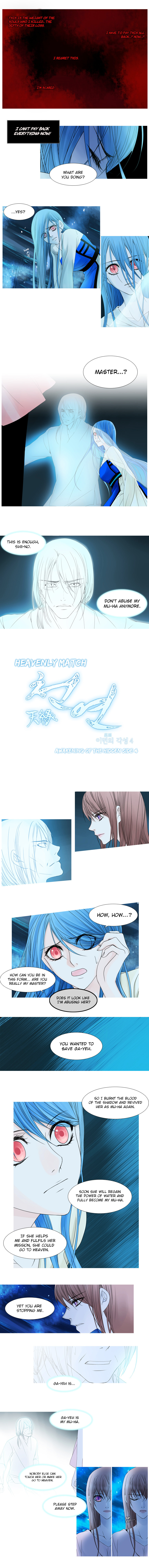 Heavenly Match - chapter 35 - #2