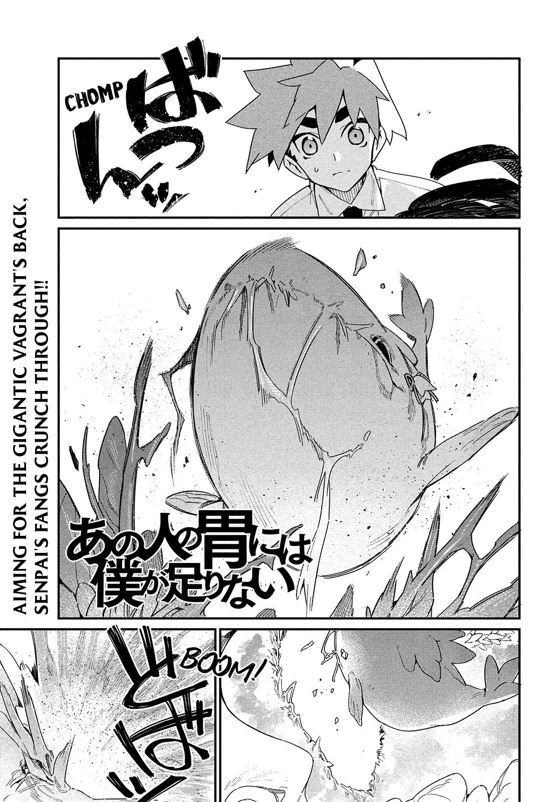 Her Appetite's Too Big for Me Alone - chapter 17 - #1