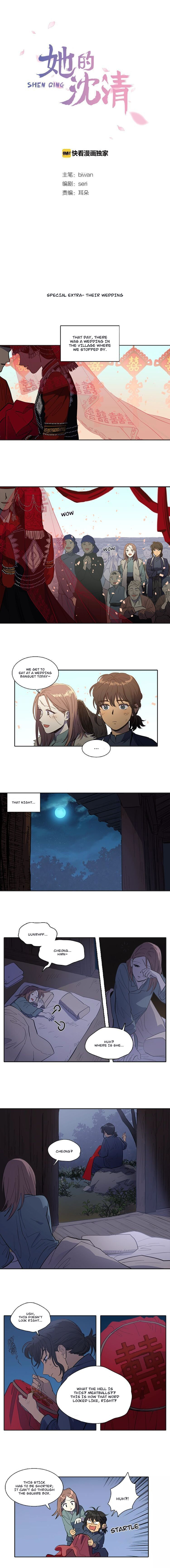 Her Shim-Cheong - chapter 82 - #1