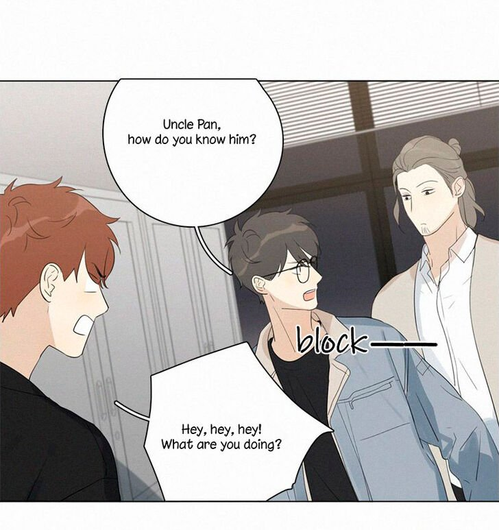 Here U Are - chapter 90 - #3