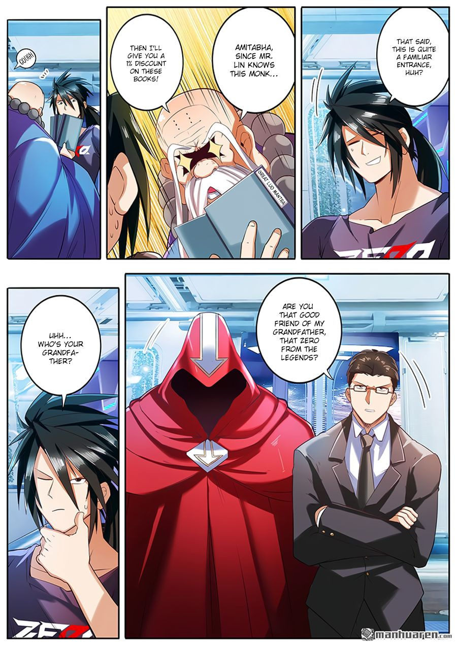 Hero? I Quit A Long Time Ago. - chapter 196 - #3