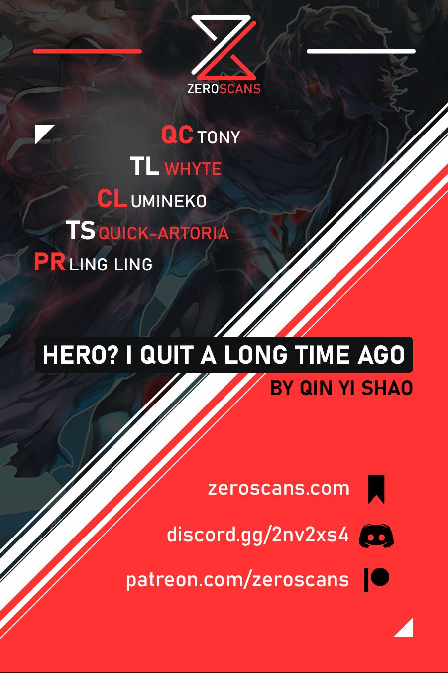 Hero? I Quit A Long Time Ago. - chapter 217 - #1