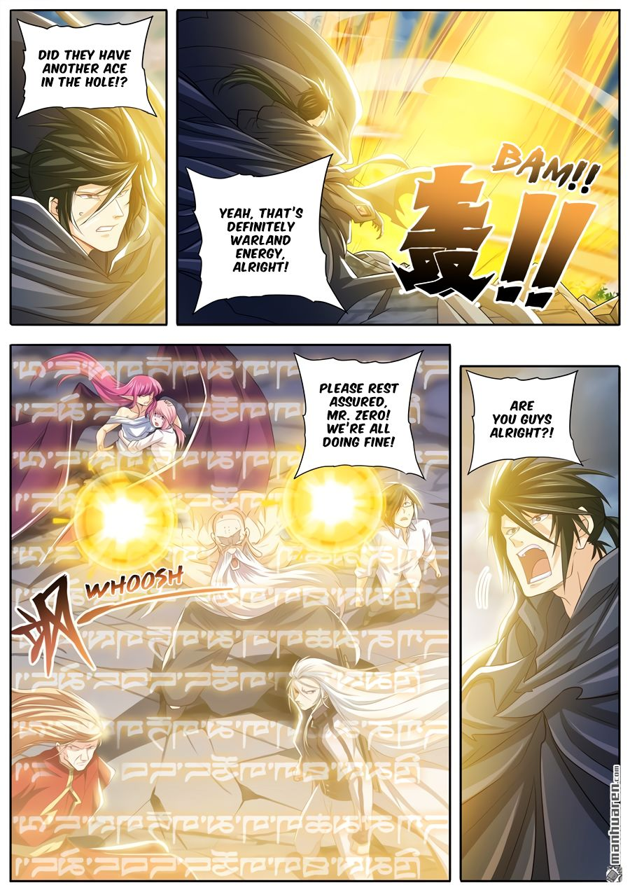 Hero? I Quit A Long Time Ago. - chapter 228 - #2