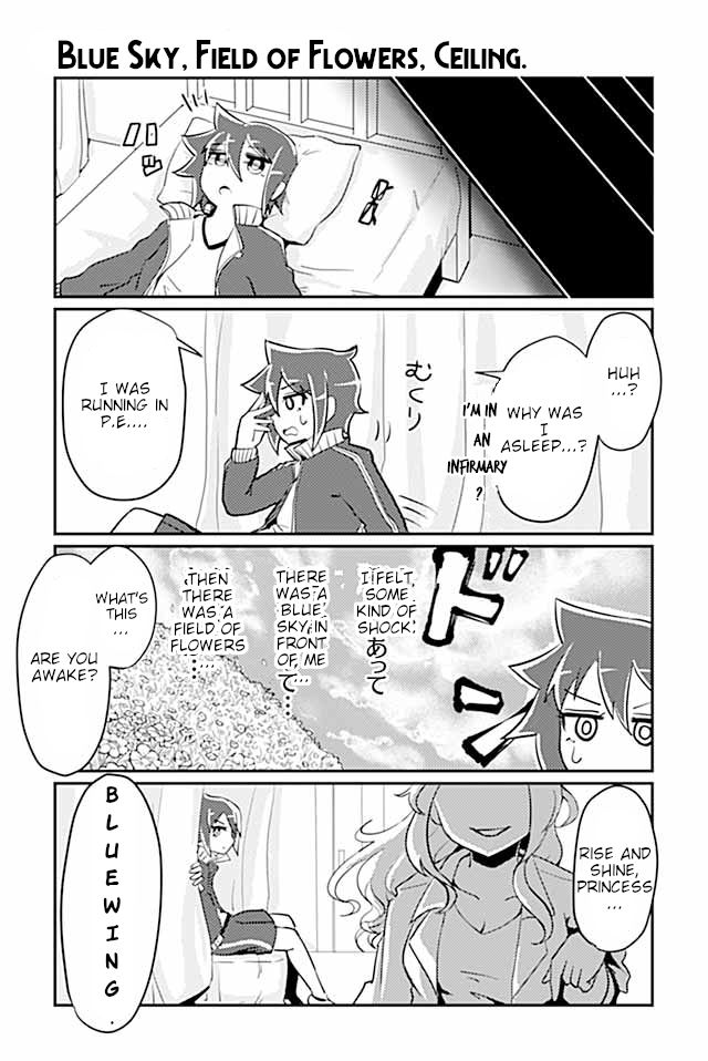 Heroic Complex - chapter 78 - #1