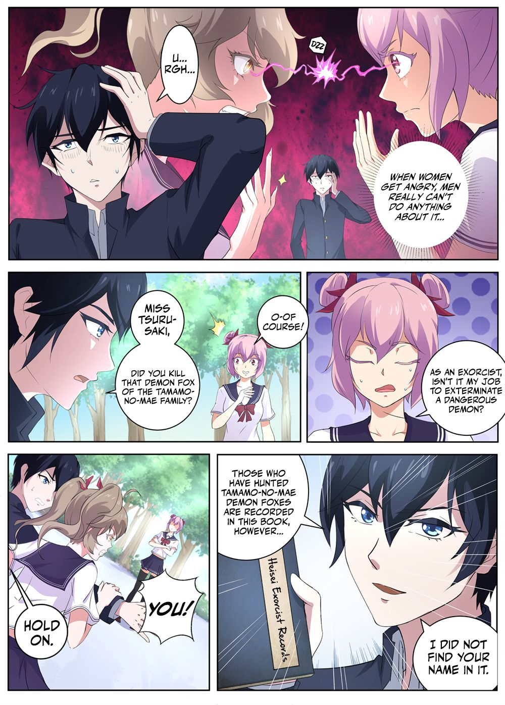 High School Life Of An Exorcist - chapter 53 - #3