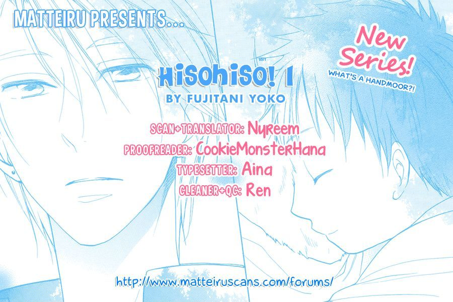 Hisohiso - Silent Voice - chapter 1 - #2