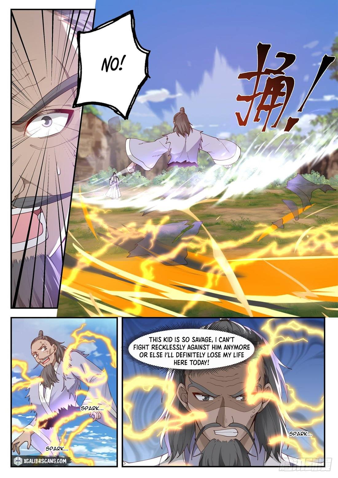 The First Ancestor In History - chapter 45 - #3