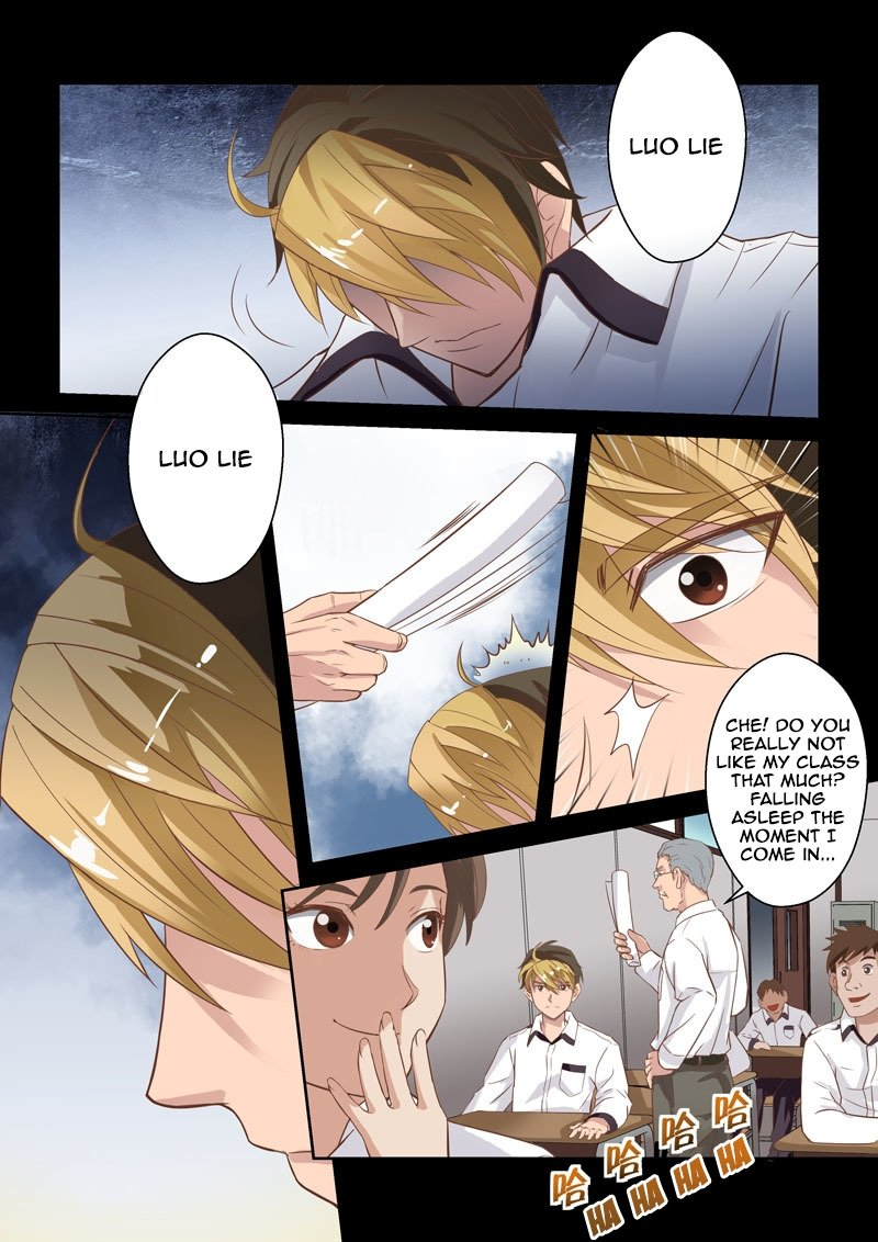 Holy Ancestor - chapter 1 - #3