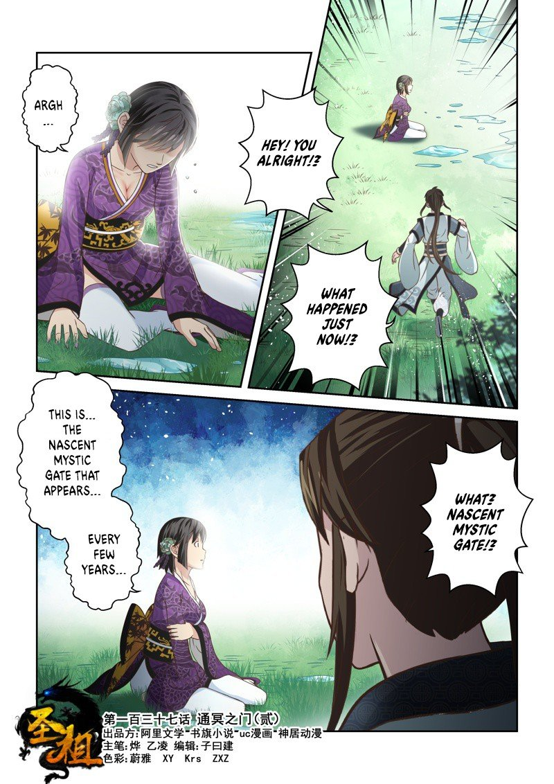 Holy Ancestor - chapter 137 - #1